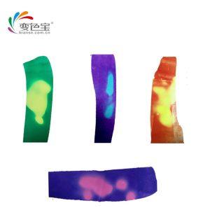 供应丝印变色油墨(温变/光变/遇水变/夜光)uv变色油墨可配色