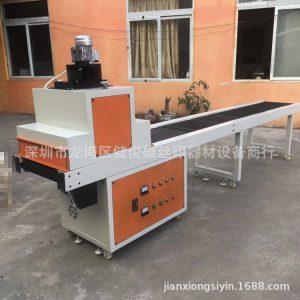 厂家专业定做加长UV固化机UV光固机UV机紫外线UV固化机