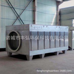 UV光解光催化氧化处理固汞UV灯管光触媒废气处理设备源头工厂