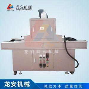 厂家供应龙安700UV光固机丝印固化机UV烘干线紫外线干燥设备