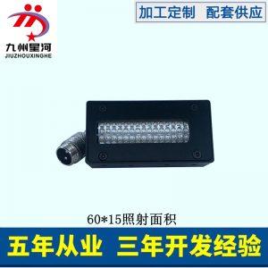 印刷喷绘专用uvLED固化灯可定制波长灯头尺寸uvLED固化机