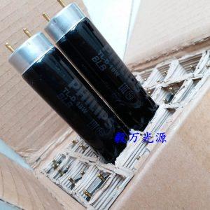 飞利浦UV紫外线灯管TL-D18W/BLB标准光源对色灯箱UV灯管
