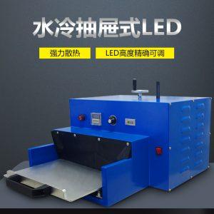UV光固化设备紫外线桌面烘干固化炉箱流水线式UV固化机隧道炉