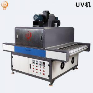 厂家直销UV机紫外线光固化机胶水油墨固化机按需定制