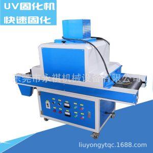 厂家现货小型UV炉紫外线UV机快速干燥固化机可非标定制