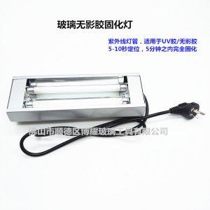 12瓦UV无影胶固化灯紫外线固化灯玻璃修复液固化工具