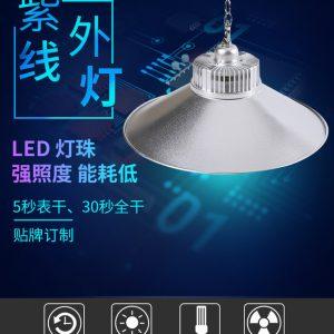 无影胶uv固化灯|液态光学胶uv灯紫外线固化灯|胶水uvled固化灯