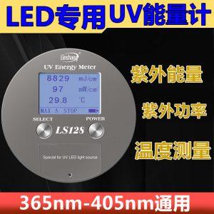 linshang林上LS128UV能量计量表led曝光机能量计UV能量测试仪紫
