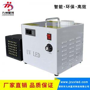 【厂家直销】平行光UV机水冷式uvled固化机曝光机能量可调节