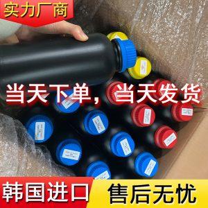 韩国it国产uv墨水理光G5喷头专用uv墨水uv数码平板打印机油墨