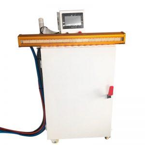 水冷胶印机BOWB676UVLED水冷LED紫外光固化机固化设备厂家批发