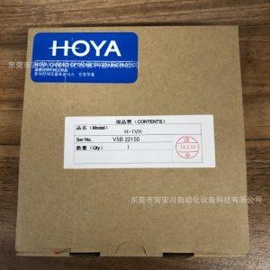 全新原装HOYA豪雅H-1VHUV固化机LED照射紫外灯实物拍摄议价