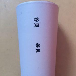 咖啡渣代替塑料免处理丝印UV油墨、奶茶杯PP材料免处理胶印UV油墨