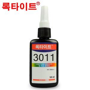 ..新诺泰3011胶水3011胶水UV紫外线固化胶医用无影胶