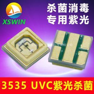 3535双波段紫光UVC+UVA3535单波长紫外线275nm消菌消毒UVled灯珠