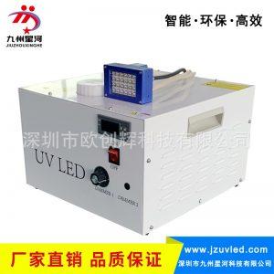uvLED固化灯喷码打印油墨胶水快速固化紫外线固化机leduv光源