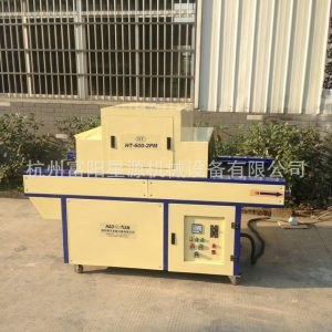 厂家非标定做紫外线固化UV机小型全自动油墨平面UV光固机