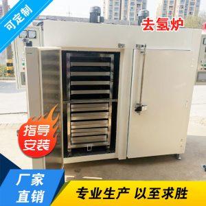 去氢炉去氢专用箱烤箱电镀除流水线烘干箱干燥箱隧道厂家直销
