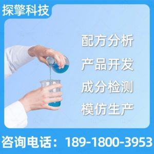 雪花油墨成分还原软管用雪花油墨检测UV丝印油墨成分检测