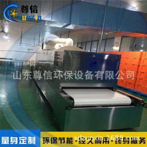 北京盒饭快速取热设备学生盒饭微波加热隧道炉