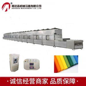 连续式微波干燥炉布料微波烘干杀菌设备济南厂家供应加工定制