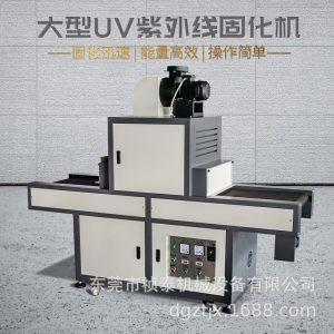 大型隧道炉烘干生产线UV光固化机1-3KW两组紫外线灯尺寸支持定制