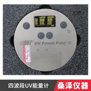 桑泽仪器供应美国EITPowerPuckⅡ四波段UV能量计