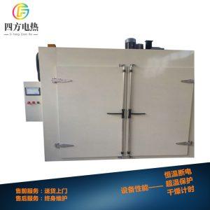 南京四方氮气工业烘箱氮气工业烤箱可定制厂家供应