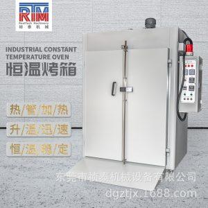 恒温烤箱电热片加热烘炉高温电炉工业烤箱电热设备带进货脚板