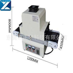 UV照射机台式树脂无影胶紫外线UV固化机小型隧道炉光固机
