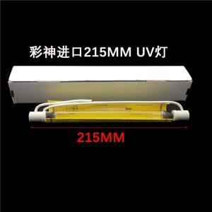 彩神东川汉括UV灯柯尼卡理光G5平板打印机紫外线汞灯UV固化灯烘干