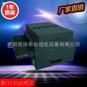 紫外线光固机uv胶固化箱智能计时抽屉式leduv固化炉uvled烤箱