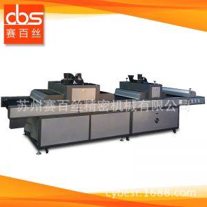 UV光固机紫外线UV光固化油墨丝印油机器设备烘干小型大型油漆