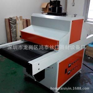 厂家批发直销UV光固化机丝印油墨紫外线瞬间干燥固化机