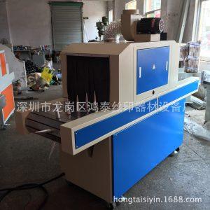 圆面UV油墨固化机日用品曲面UV光固机紫外线UV光油固化炉厂家