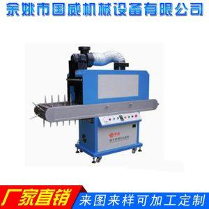 【宁波厂家直销】高品质新款定制高效UV光固机量大从优