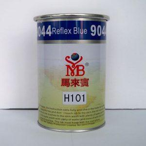 油墨厂家批发UV固化剂型ABS/PC/PVC部分硬质塑胶丝印印刷油墨