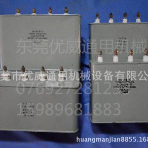 供应光固机10VF15VF18VF21VF35VFUV电容UV电容器