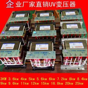 深圳市公明东顺高压变压器铝3KW380v紫外线灯管UV电容器厂家批发