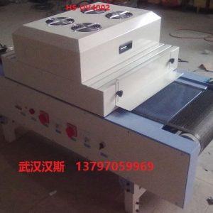 UV紫外线炉,UV光固化机,UV光固炉,小型隧道式UV网带炉输送式UV机