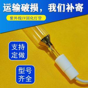 2KW220v2000W紫外线UV固化灯高压汞灯UV油墨用灯UV水银灯厂家供应