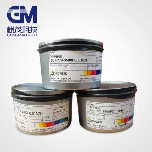 德国盛威科UV油墨紫外线干燥胶印轮转机凸版UV标签制卡胶片UV墨
