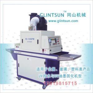 乐泰牌UV胶水用UV固化机超低温紫外线UV机紫外線UV机(图)