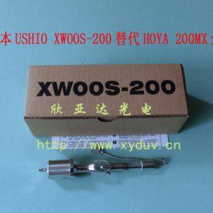 USHIOUV灯,点光源,XWOOS-200(HOYA200MX)氙灯