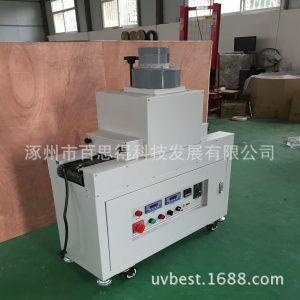 厂家生产医疗电子UV胶粘接液晶封口胶水紫外线光固化机