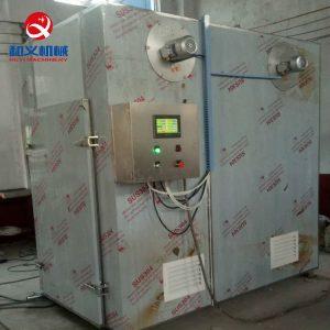 供应山楂烘干设备工业热风循环食品烘干箱中药材烘干机设备