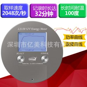 林上LS120紫外线能量测试仪替代进口UV能量计eit耐高温紫外能量仪