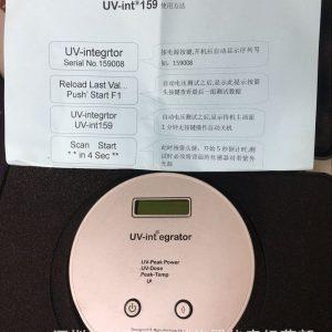 德国UV三合一能量计UV-int159能量计UV能量计紫外焦耳紫外强度计