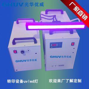 LED固化灯冷光源固化UV转印胶水LED固化灯电子UV胶水紫光固化