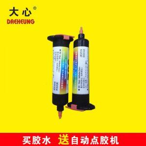 自动三轴平台机uv胶有机玻璃uv胶紫外灯胶水30针管UV胶点胶机